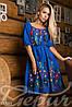 Модное женское платье с вышивкой рукав до локтя коттоновое полотно