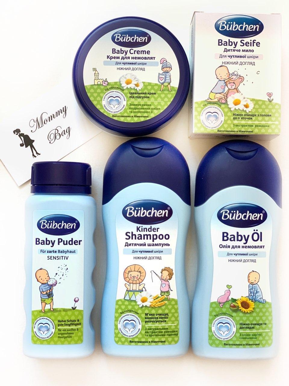 Набор для младенцев Bubchen Maxi (5 единиц)
