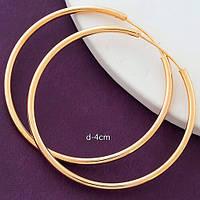 Серьги-кольца 4 см позолота XР. Медицинское золото. Код:6019