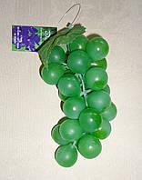 Виноград искусственный зеленый