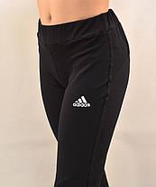 Брюки спортивные женские трикотажные Adidas ( маломерка), фото 2