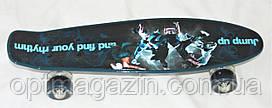 Пенни Борд nrg-63. Скейтборд