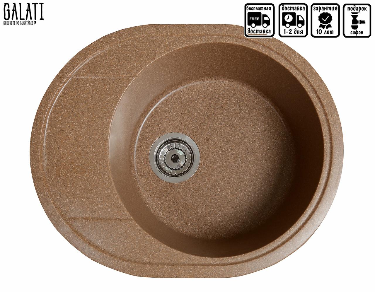 Мойка кухонная коричневая 58*47 см Galati Voce Teracotă (3337)