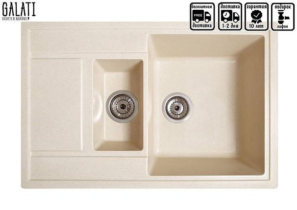 Кухонная мойка с крылом гранитная 78*51 см Galati Jorum 78D Avena (3341), фото 2