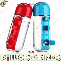"Бутылка-таблетница - ""Pill Organizer"" - 600 мл."