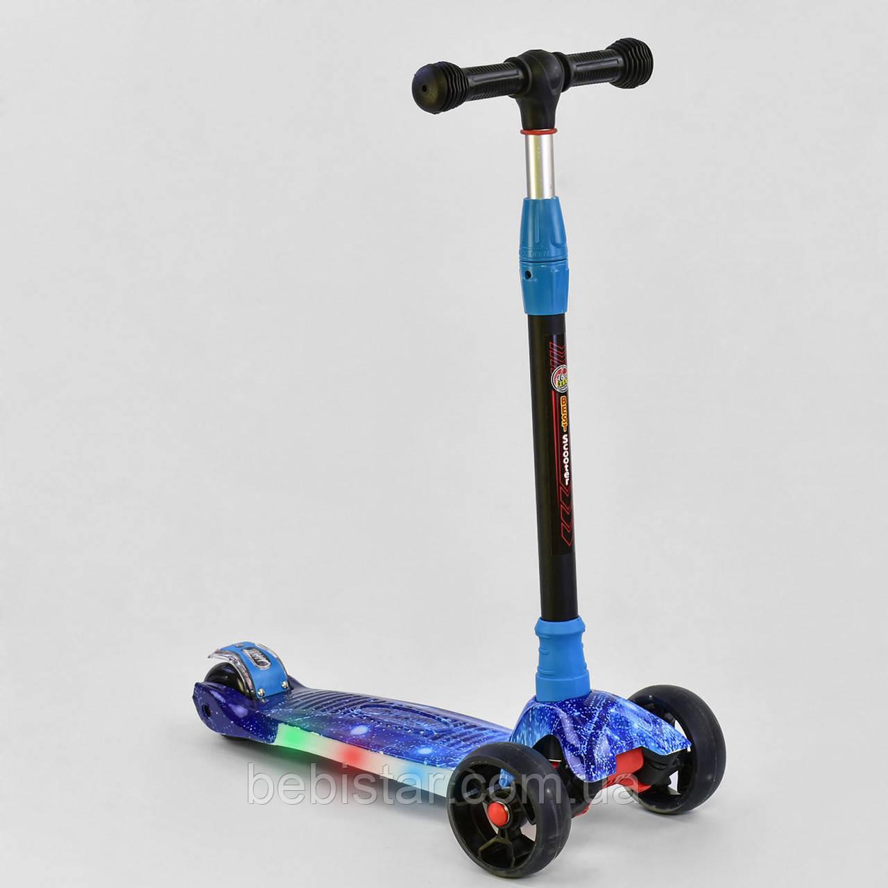 Трехколесный самокат голубой четыре колеса с подсветкой платформы и светящимися колесами деткам от 3 лет