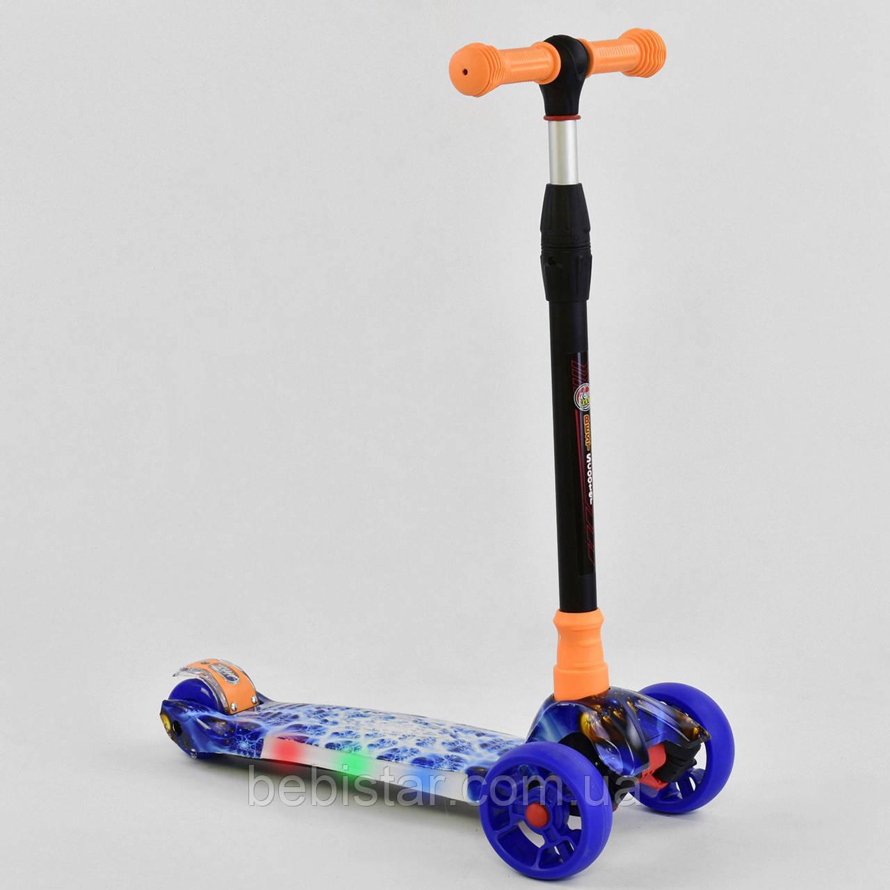 Трехколесный самокат синий четыре колеса с подсветкой платформы и светящимися колесами деткам от 3 лет