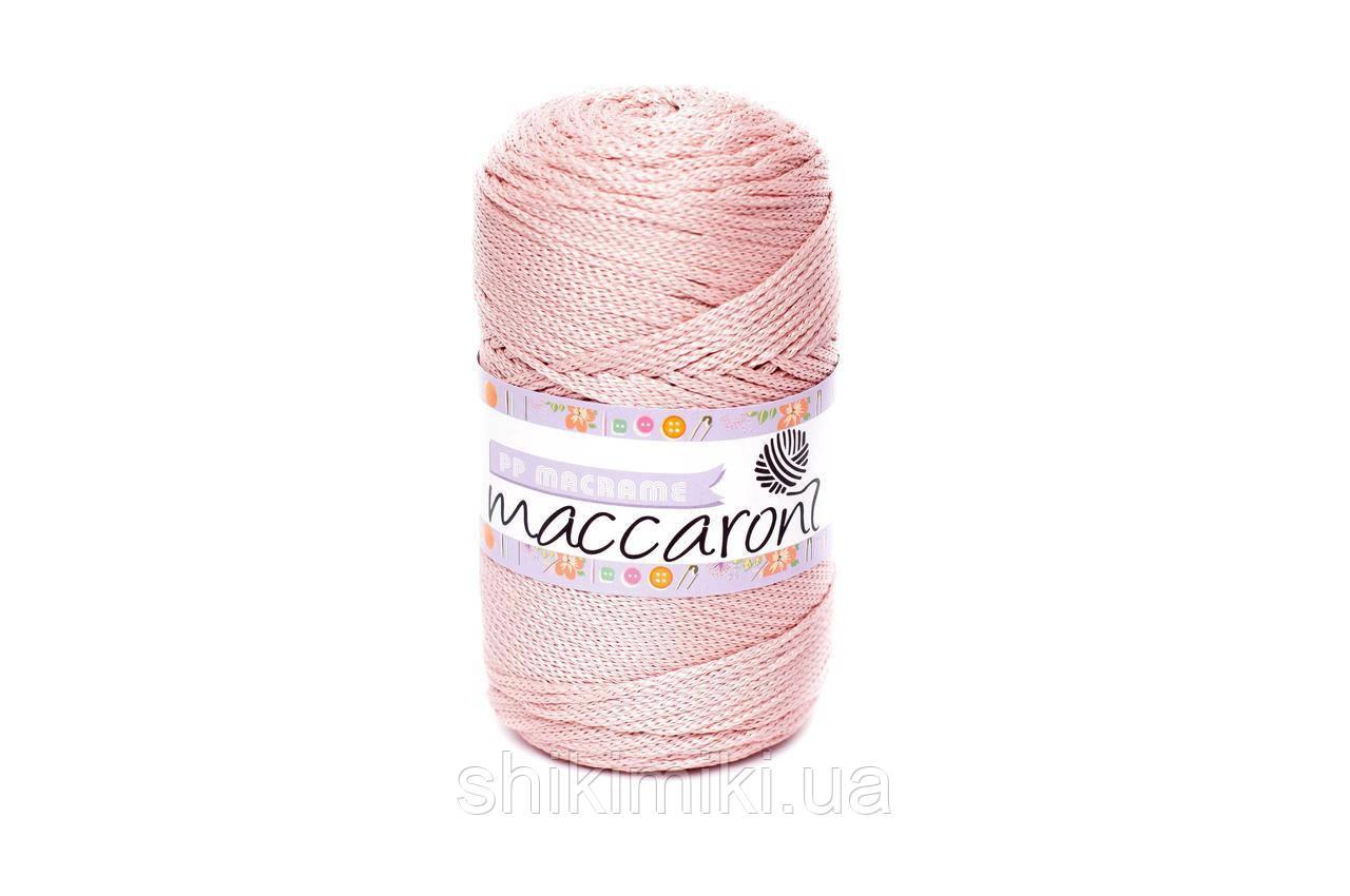 Трикотажный полиэфирный шнур PP Macrame, цвет пудра