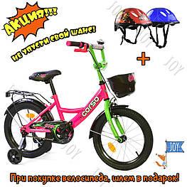 """Велосипед 16"""" дюймов 2-х колёсный G-16024 """"CORSO""""."""
