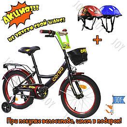"""Велосипед 16"""" дюймов 2-х колёсный G-16496 """"CORSO""""."""