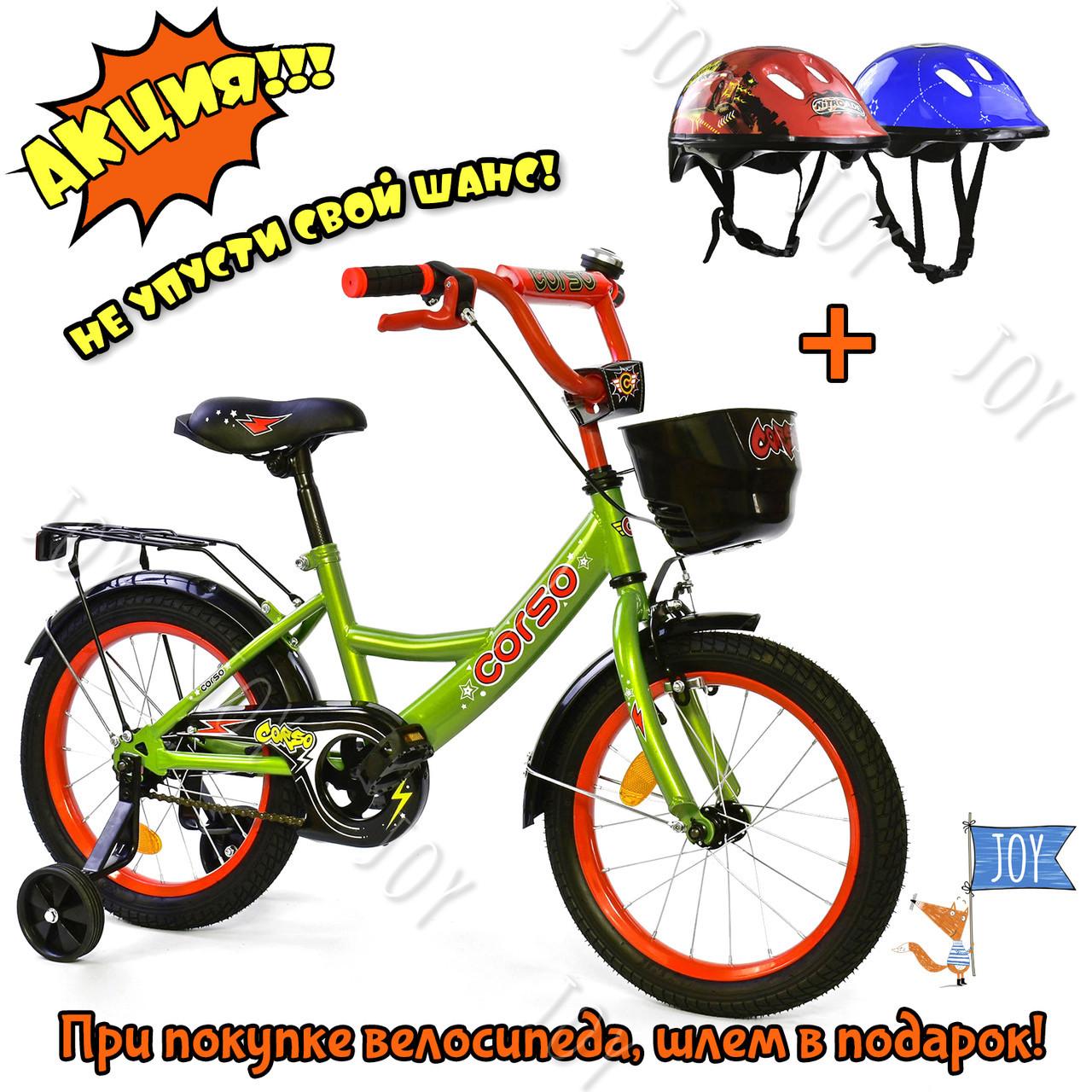 """Велосипед 16"""" дюймов 2-х колёсный G-16810 """"CORSO""""."""