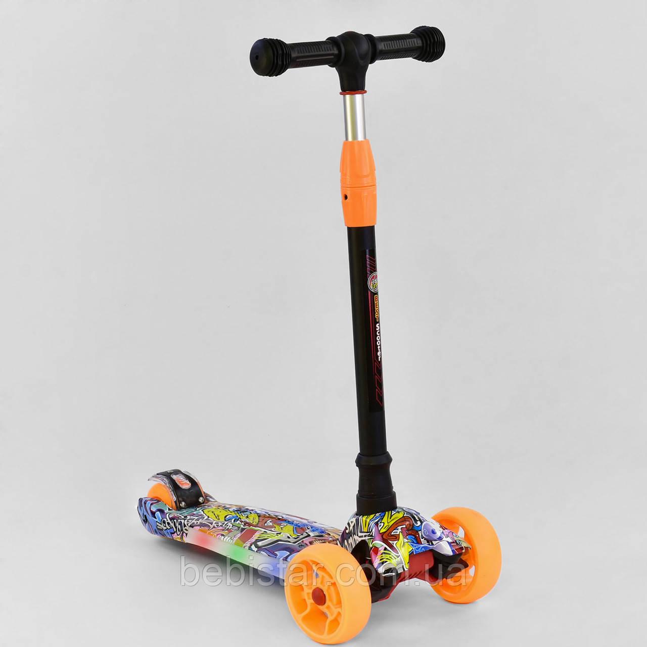 Трехколесный самокат оранжевый с подсветкой платформы и светящимися колесами деткам от 3 лет