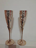 Свадебные бокалы из латуни