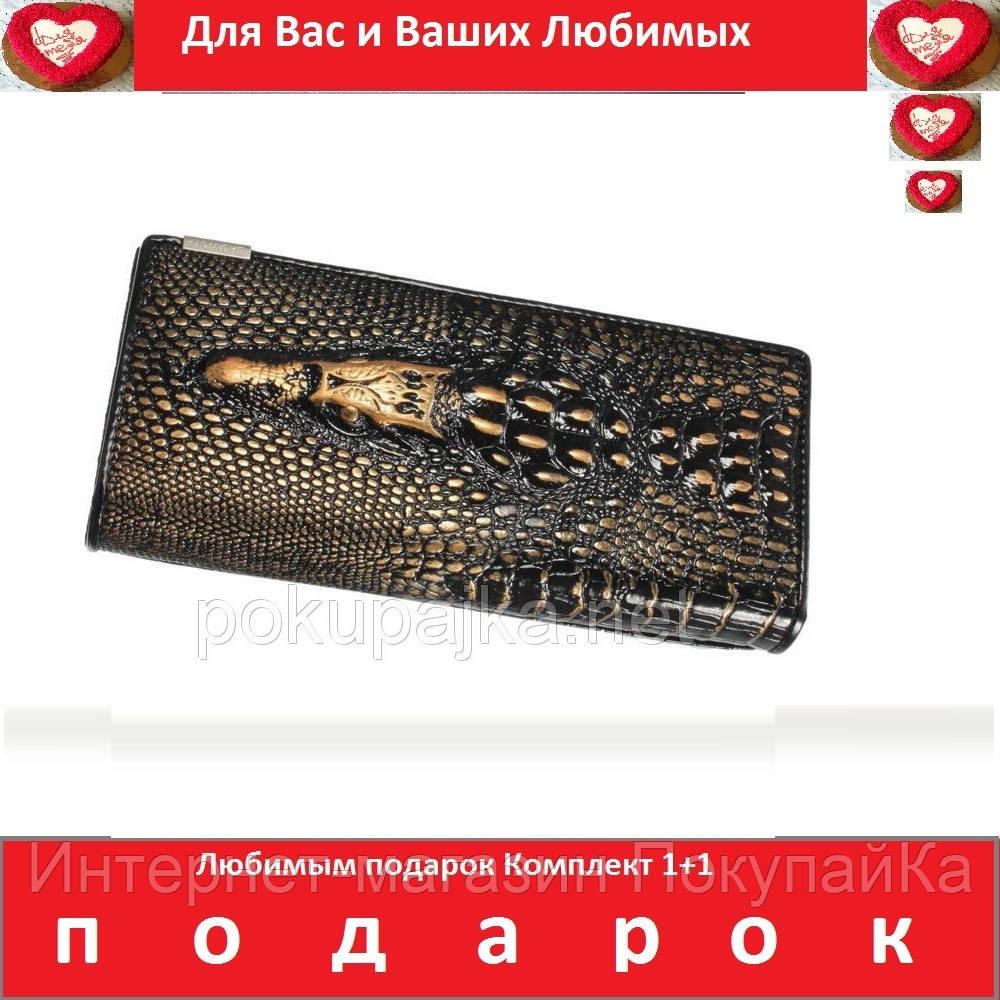 971cf8a6b77f Кожаный женский кошелёк натуральная кожа Крокодил CROCODILE