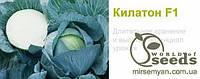 Килатон F1(2500 с)семена капусты б/к поздней 130-135 дн. 3-4 кг. (Syngenta).