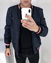 Куртка демісезонна чоловіча