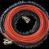 Кабель нагревательный двужильный RATEY 1500 Вт 84 м.п