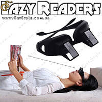 """Очки для чтения лежа - """"Lazy Readers"""" - Оригинал!"""