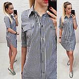 Платье рубашка каттоновая, фото 2