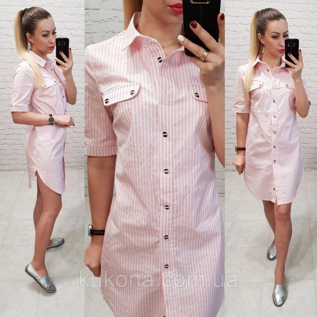 29ba10551d2 Платье рубашка каттоновая