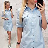 Платье рубашка каттоновая, фото 7