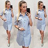 Платье рубашка каттоновая, фото 5