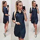 Платье рубашка каттоновая, фото 8
