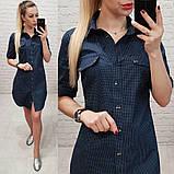 Платье рубашка каттоновая, фото 9