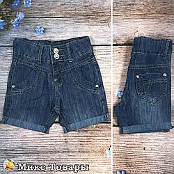 Шорти для дівчинки з джинсової тканини Розміри: 7,8,9,10,11,12 років (8429)