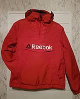 Теплая куртка-анорак красного цвета. XS - XL