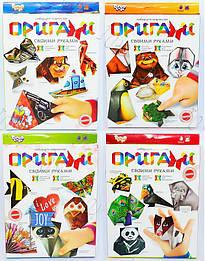 """Гр Оригами Ор-01-01,02,03,04,05 (20) 5 видов """"ДАНКО ТОЙС"""""""