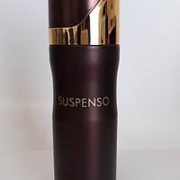 Парфюмированный дезодорант Suspenso M 200 ml