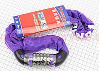 Замок противоугонный цепной 900х6мм с 5-и значным кодом, фиолетовый TY777