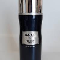 Парфюмированный дезодорант Canale de Blue M 200 ml