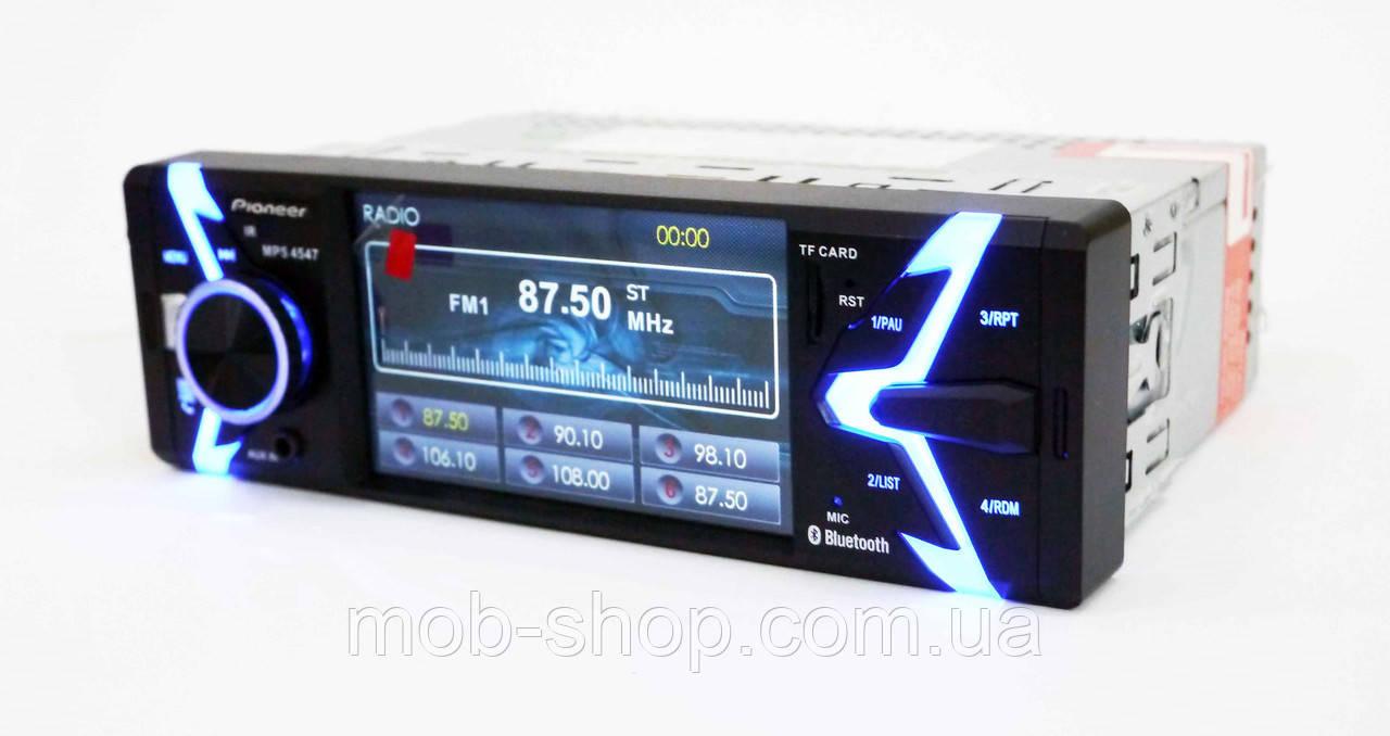 """Автомагнітола піонер Pioneer 4547 экран 4""""+Bluetooth 0970816242"""