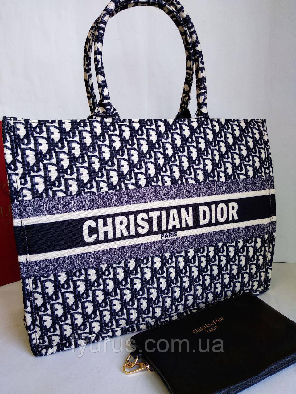ab8b96d7b1bc Женская сумка в стиле Dior текстиль : продажа, цена в Полтаве ...