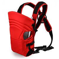 Рюкзак-слинг для переноски ребенка Baby Carrier BC8004 возраст от 3 до 18 месяцев, Качество
