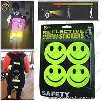 """Наклейки-отражатели - """"High Stickers"""" - 8 шт."""