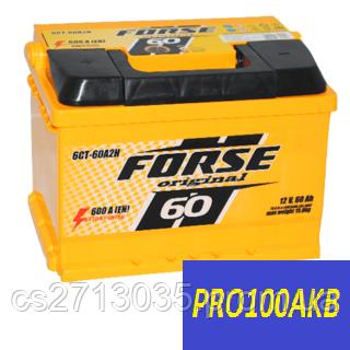 Автомобильный аккумулятор FORSE original 60 Ач 600 А (1) L+