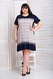 Сукня жіноча Туреччина, фото 2