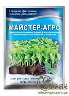 Комплексное минеральное удобрение для рассады Мастер-Агро,  25 г
