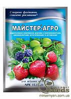 Комплексное минеральное удобрение для ягодных Мастер-Агро, 15-17-28, 25г