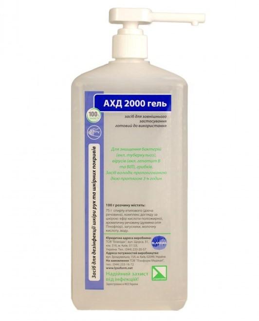 Антисептическое дезинфицирующее средство для кожи рук АХД 2000  гель, 1л