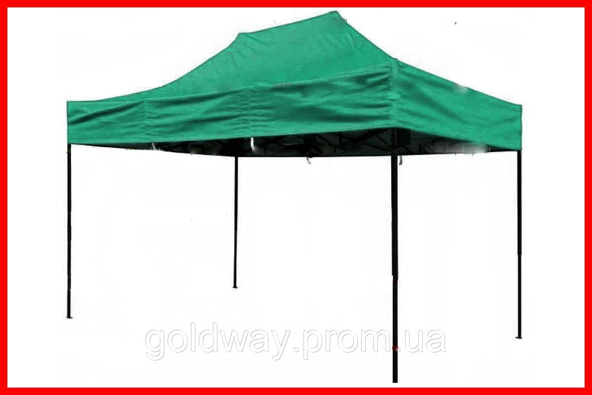 Шатёр 2х3, торговая палатка