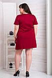 Платье женское цвет Бордовый, Черный, Синий, фото 3