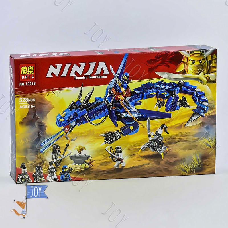 """Конструктор Bela Ninja 10936 (18) """"Вестник бури"""", 515 деталей"""
