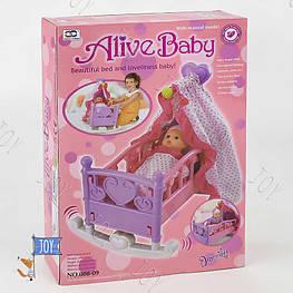 Кроватка-качалка для кукол с балдахином (БЕЗ ПУПСА) 008-09 (12) в коробке