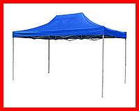 Шатёр 3х4,5, торговая палатка