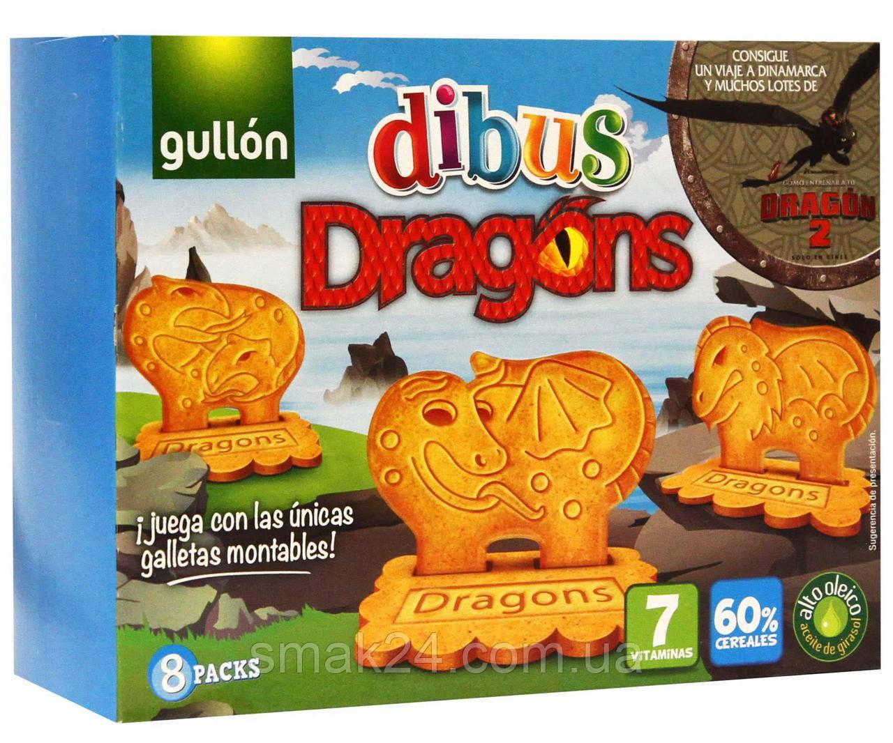 Печенье злаковое с витаминами Dibus Dragons Gullon  Испания 300г (8х37,5г)