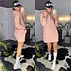 Платье худи женское стильное с капюшоном и карманом кенгуру Smld3122